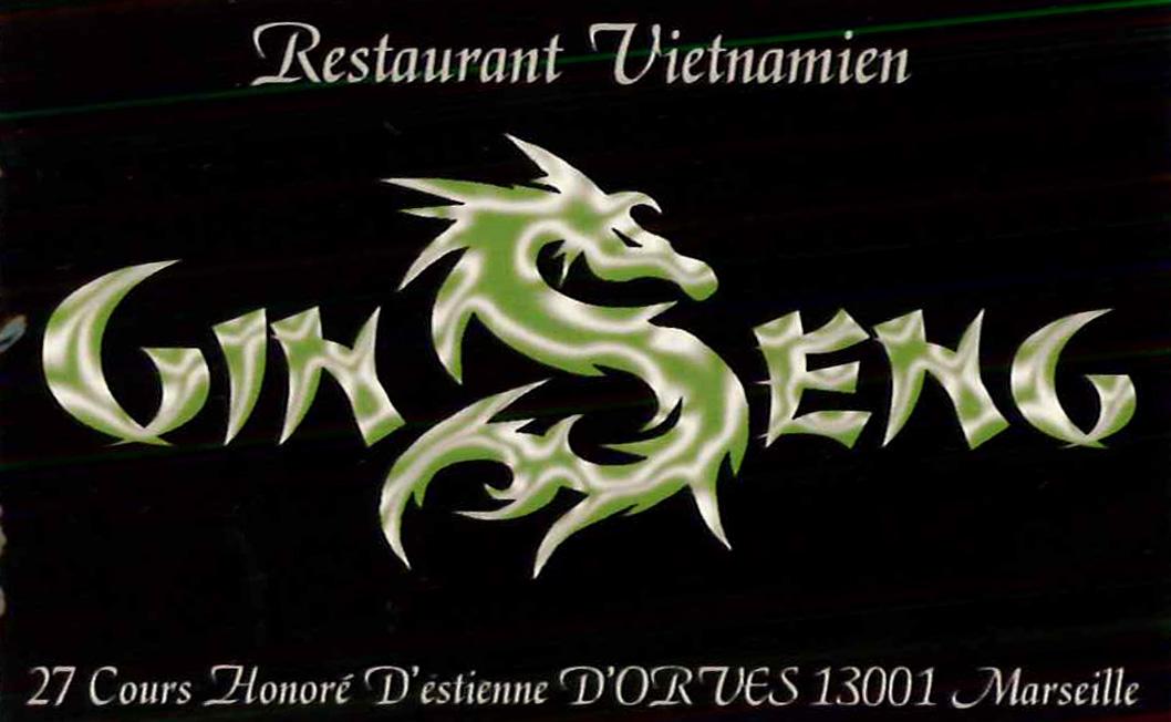 Ginseng - La maison du ginseng ...